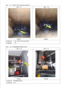 工程報告05