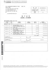 有關:天盛苑法團繳付管理公司營運金及保養商費用事宜 (2)